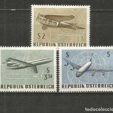 Sellos: AUSTRIA CORREO AEREO YVERT NUM. 63/65 * SERIE COMPLETA CON FIJASELLOS. Lote 235883175