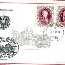 Sellos: AUSTRIA, 1990 ,CARTA , MICHEL , 2021-2022. Lote 236534010