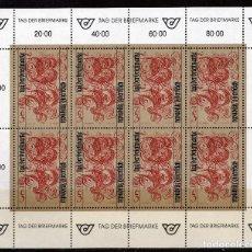 Sellos: AUSTRIA, 1991 ,MINI-SHEET, MICHEL , 2032KB. Lote 236534690