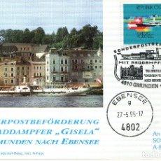Sellos: AUSTRIA, 1993 ,CARTA, MICHEL , 2096. Lote 236535445