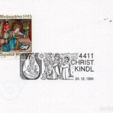 Sellos: AUSTRIA, 1993 ,CARTA, MICHEL , 2114. Lote 236535560