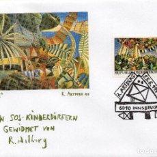 Sellos: AUSTRIA, 1996 ,CARTA, MICHEL ,2206. Lote 236537995