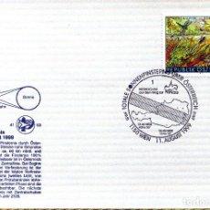 Sellos: AUSTRIA, 1999 ,CARTA, MICHEL ,2288. Lote 236540540