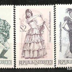 Sellos: AUSTRIA, YVERT 1160/2, OPERETAS-MÚSICA, NUEVA, SIN SEÑAL DE FIJASELLOS. Lote 236562585