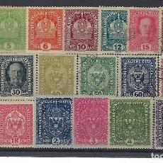 Sellos: AUSTRIA .AÑOS 1916-18.FRANCISCO JOSEPH I. SERIE COMPLETA.. Lote 239842285