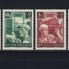 Sellos: AUSTRIA. AÑO 1951.EN FAVOR DE LA RECONSTRUCCIÓN.. Lote 240221070
