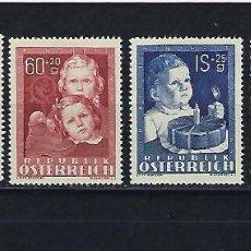 Sellos: AUSTRIA. AÑO 1949.AUSTRIA. EN BENEFICIO DE OBRAS DE LA INFANCIA.. Lote 240222290