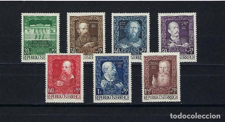 AUSTRIA. AÑO 1948. 30 ANIVERSARIO DE LA CASA DE ARTISTAS DE VIENA. (Sellos - Extranjero - Europa - Austria)