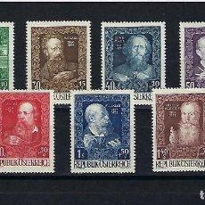 Sellos: AUSTRIA. AÑO 1948. 30 ANIVERSARIO DE LA CASA DE ARTISTAS DE VIENA.. Lote 240224600