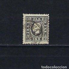 Sellos: AUSTRIA. AÑO 1857. 3 KORONAS NEGRO SELLADO.. Lote 240231780