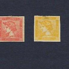 Sellos: AUSTRIA. AÑOS 1851 - 1858. DIOS MERCURIO. SELLOS PARA PERIÓDICOS.. Lote 240747625