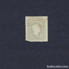Sellos: AUSTRIA. AÑO 1861. FRANCISCO JOSÉ I. 1,05 K GRIS. SELLO PARA PERIÓDICOS.. Lote 240747770