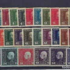 Sellos: AUSTRIA - HUNGRÍA. AÑO 1915 - 17. FRANCISCO JOSÉ I.. Lote 241891565