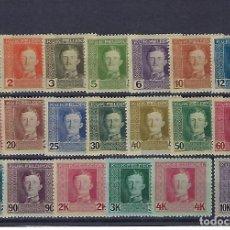 Sellos: AUSTRIA - HUNGRÍA. AÑOS 1917 - 18. CARLOS I.. Lote 241893155