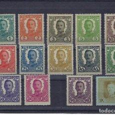 Sellos: AUSTRIA - HUNGRÍA. AÑO 1918. CARLOS I.. Lote 241893880
