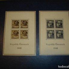 Sellos: RARISIMA HOJA BLOQUE AUSTRIACA EPOCA 1946 SELLOS ANTIFASCISTAS. Lote 241998800