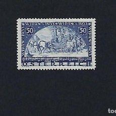 Sellos: AUSTRIA. AÑO 1933. EXPOS. FILATÉLICA INTERNACIONAL DE VIENA.. Lote 242490265