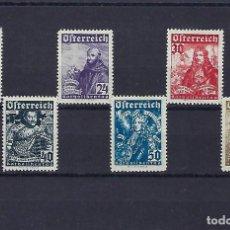 Sellos: AUSTRIA. AÑO 1933. JORNADAS CATÓLICAS.. Lote 242490840
