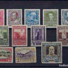 Sellos: AUSTRIA. AÑOS 1908-13.FRANCISCO JOSÉ I.. Lote 242816750