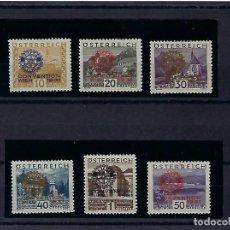 Sellos: AUSTRIA. AÑO 1931. CONGRESO INTERNACIONAL DE ROTARY EN VIENA.. Lote 242832675