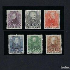 Sellos: AUSTRIA. AÑO 1931. POETAS.. Lote 244202780