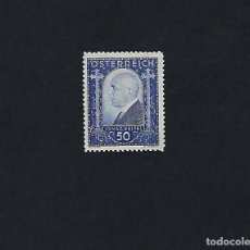 Sellos: AUSTRIA. AÑO 1932. CANCILLER IGNAZ SEIPEL.. Lote 244203790