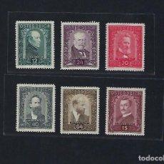 Sellos: AUSTRIA. AÑO 1932. PINTORES. Lote 244203805