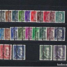 Sellos: AUSTRIA. AÑO 1945. SELLOS ALEMANIA DE 1941-5 ( EFIGIE DE HITLER ).SOBRECARGADOS. Lote 244225685