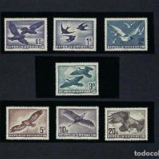 Sellos: AUSTRIA. AÑOS 1950 - 53. FAUNA. SERIE AÉREA.. Lote 244329010