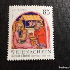 Sellos: AUSTRIA AÑO 2020. NAVIDAD III. NACIMIENTO DE CRISTO. Lote 245283480