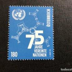 Sellos: AUSTRIA AÑO 2020. 75 ANIVERSARIO DE NACIONES UNIDAS. Lote 265383634