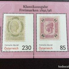 Sellos: AUSTRIA AÑO 2020. SELLOS CLASICOS 1891-6. Lote 245308940