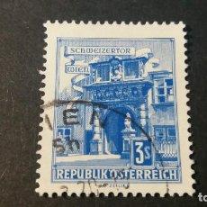 Sellos: SELLO NUEVO. EDIFICIOS. PUERTA SUIZA, HOFBURG DE VIENA. 9 DE NOVIEMBRE DE 1962. YVERT 958B.. Lote 246875290