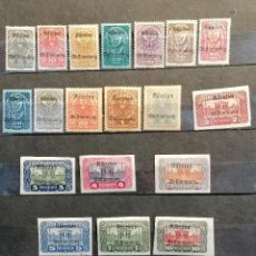 Sellos: AUSTRIA PRIMERA REPUBLICA POS PRIMERA GUERRA MUNDIAL SERIE COMPLETA YVERT 232/51 1920 NUEVO* CHANELA. Lote 277616913