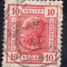 Sellos: AUSTRIA 1905, STAMP ,, MICHEL 124A. Lote 253915395
