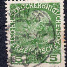 Sellos: AUSTRIA 1908, STAMP ,, MICHEL 142V. Lote 253915495