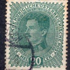 Sellos: AUSTRIA 1918, STAMP ,, MICHEL 222A. Lote 253915805