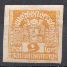 Sellos: AUSTRIA 1921, STAMP ,, MICHEL 298X. Lote 253915895