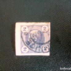 Sellos: AUSTRIA, 1899, MERCURIO. Lote 254121240