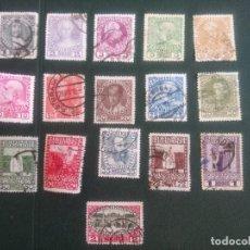 Sellos: AUSTRIA, 1908, 60 ANIVERSARIO DE LAS BODAS DEL KAISER FRANCISCO JOSÉ, FAMILIA REAL. Lote 254121960