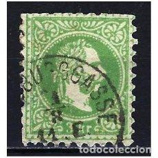 Francobolli: 1867 AUSTRIA MICHEL 36 YVERT 33 EMPERADOR FRANCISCO JOSÉ - USADO. Lote 254680990