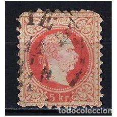Francobolli: 1867 AUSTRIA MICHEL 37 II YVERT 35 EMPERADOR FRANCISCO JOSÉ - USADO. Lote 254681075