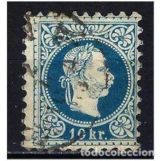 Francobolli: 1867 AUSTRIA MICHEL 38 YVERT 36 EMPERADOR FRANCISCO JOSÉ - USADO. Lote 254681150