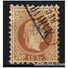 Francobolli: 1867 AUSTRIA MICHEL 39 YVERT 37 EMPERADOR FRANCISCO JOSÉ - USADO. Lote 254681215
