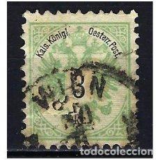 Sellos: 1883 AUSTRIA MICHEL 45 YVERT 41 ESCUDO - USADO - DENTADO 10 1/2. Lote 254681595