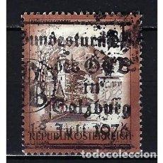 Sellos: 1975 AUSTRIA MICHEL 1476 YVERT 1304 PAISAJES, KAHLENBERGERDORF, VIENA - USADO. Lote 254694080