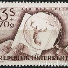 Sellos: SELLO NUEVO DE AUSTRIA 1960, YT 924. Lote 257262425