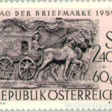 Sellos: SELLO NUEVO DE AUSTRIA 1959, YT 914. Lote 257264450