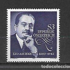 Sellos: LEO ASCHER (1880-1942). AUSTRIA. SELLO DEL AÑO 1980. Lote 261330140