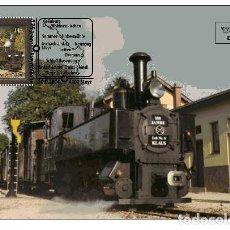 Sellos: AUSTRIA 2014 - 125 JAHRE STEYRTALBAHN CARTE MAXIMUM. Lote 261877500